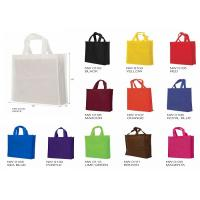 Wholesale Promotional PP Custom Non Woven Tote Bags With Reinforced Handles 70gms~150gsm from china suppliers