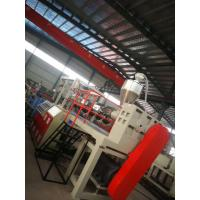 Wholesale Professional Floor Mat Making Machine 300 - 400kg/h Output Compact Structure from china suppliers