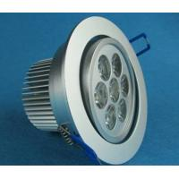 Buy cheap 630lm Mall Dimmable 7W Round LED Ceiling Lights Bulbs 30 Degree 50Hz from wholesalers