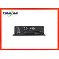 Quality 4ch Vehicle Dvr Camera System For Integrating 4g High Definition Transmission for sale