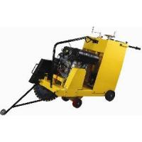 Wholesale Concrete Cutter (CNQ26) from china suppliers
