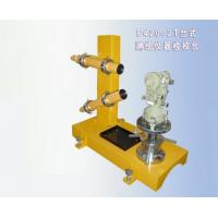 Wholesale Small Auto Level Suvey And Construction Instrument / 2pcs Tube Collimator for Autolevel and Theodolite from china suppliers