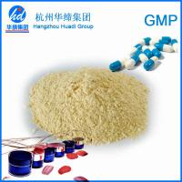 China ribonucleic acid RNA Pancreas Extract and Yeast Extract for health care products and cosmetics on sale
