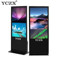 China 42 / 55 Inch HD Interactive Touch Screen Kiosk For Toll Stations / Parks on sale