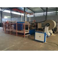 Buy cheap QH1100-1600 Economical High Speed Computer Control Automatic Paper Finishing from wholesalers