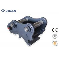 Buy cheap Hydraulic System Quick Hitch Coupler For Hitachi Excavator ZX400 ZX450 EX400 from wholesalers