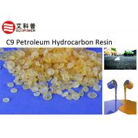 Wholesale Yellow Granular C9 Petroleum Hydrocarbon Resin HC - 9130 With Good Adhesive Strength from china suppliers