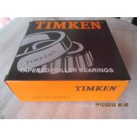 Wholesale USA Made inch size taper roller bearing 72212C/72487 single row steel cage from china suppliers