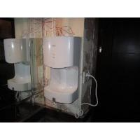 Wholesale Hotel Hand Dryer (AK2630T) from china suppliers