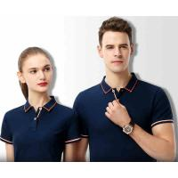 Wholesale Black Staff Mens Breathable Polo Work Shirts Screen Printing Plain Solid Blue Color from china suppliers