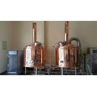 Wholesale PLC Control Copper Beer Small Home Brewing Systems , Mini Beer Brewery Equipment from china suppliers