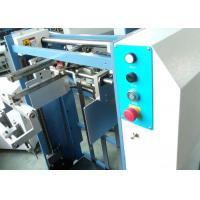 Wholesale Durable Card Lamination Machine , Industrial Laminating Equipment SADF - 540B from china suppliers
