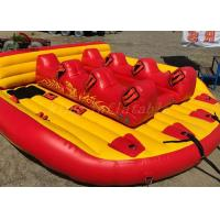 PVC Tarpaulin Inflatable Fly Fishing Boats Yellow / Red Towable UFO Toy For Beach Sports for sale