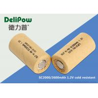 Wholesale SC2000 Low Temperature Rechargeable Batteries With 3 Years Cycle Life from china suppliers