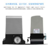 Wholesale Automatic door operator with bluetooth function from china suppliers