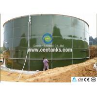 China Glass Enamel Coating Bolted Steel Tanks For Storm Water Storage on sale