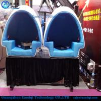 China Dynamic Egg VR Egg Cinema 9D Movie Theater With Wonderful 9D cinema Moives on sale