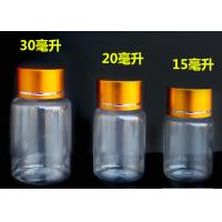 Wholesale Small Clear Plastic Bottles With Gold Sliver Cap And Protection Sensitive Seal from china suppliers
