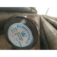 Wholesale 34CrNiMo6+C+QT Ø 18 H9 Steel Round Bar Hot Rolled Alloy Steel Bar 6-500mm from china suppliers
