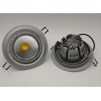 Wholesale 38 Degree 26 Watts Led Gimbal Light Fixtures Dimmable  2200lm EMC LVD Approved from china suppliers