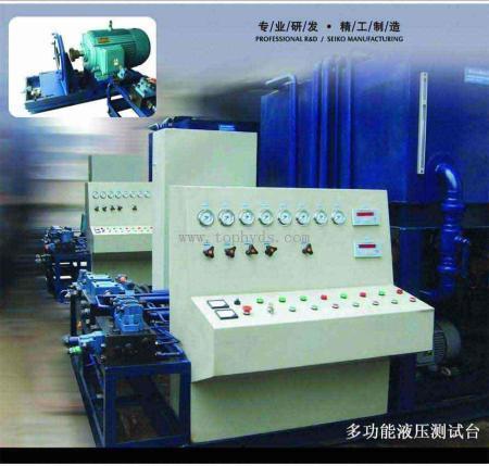 Hydraulic Pump And Motor Test Bench Of Item 105649142: hydraulic motor testing