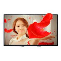 Buy cheap Customized 3D Outdoor Digital Signage Display With High Quality,Without 3 d Glasses product