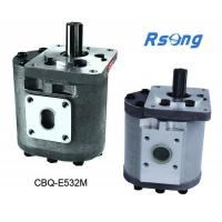 Wholesale Rotary Gear Pump (CBQ-F580) from china suppliers