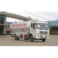 Wholesale Chinamade Dongfeng 4*2 bulk feed transporting vehicle(CLW5161ZSLD4), 10tons best price feed fodder transported truck from china suppliers