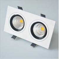 Wholesale 220V Recessed Aluminum body double head 14W LED downlight from china suppliers
