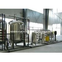 Wholesale Pure Water Purifier Machine from china suppliers