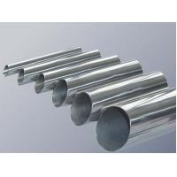 Wholesale UNS 32750 Super Duplex Stainless Steel Welded Tube And Pipe OD2-120mm from china suppliers
