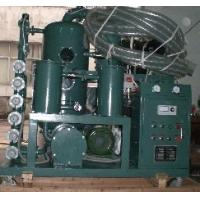 China ZYD series double stage vacuum oil purifier oil handling oil distillation plant on sale