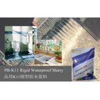 Wholesale Flexible Waterproofing Slurry For Wet Basement Sealing 2.0mm from china suppliers