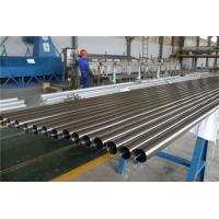 Wholesale Polished Welded Stainless Steel Pipes 410 446 0.1mm - 3.0mm Thickness from china suppliers