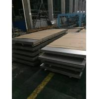 Wholesale 316L Stainless Steel Plate 1mm 0.3mm Thick Steel Sheet Metal For Industry from china suppliers