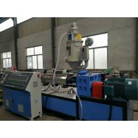 China Plastic Pipe Extrusion Line , PE Silicon Core Pipe Production Line , Single Screw Extruder on sale