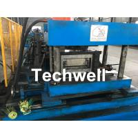 Wholesale High Speed GI / Carbon Steel Coil Profile / Cable Tray Forming Machine 11KW from china suppliers