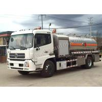 Wholesale Helicopter Refueling Fuel Oil Delivery Truck , 5CBM Gasoline Tanker Truck from china suppliers
