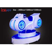Buy cheap IMYJOY Latest Design VR Motorcycle Game Machine With Deepoon Virtual Reality from wholesalers