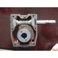 Wholesale Moo Type Worm Gear Box For Waterworks Purpose from china suppliers