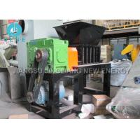 Wholesale Big Capacity Electric Twin Shaft Portable Scrap Metal Shredders from china suppliers