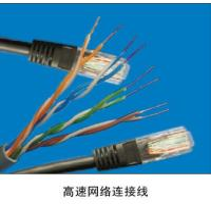 cat 5 rj45 cable images cat 5 rj45 cable. Black Bedroom Furniture Sets. Home Design Ideas
