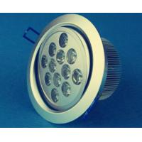 Wholesale 12 Watt High Power LED Recessed Ceiling DownLights AC 85 - 265V from china suppliers