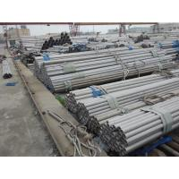 Wholesale S31254 Stainless Steel Seamless Tube Pipes ASTM A789 F44 / Alloy 254 SMO from china suppliers