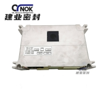 Wholesale Construction Machinery Engine Excavator PC300 Ecu Control PC100 PC200 from china suppliers