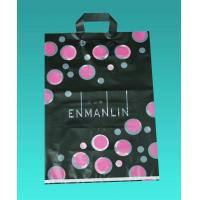 China Reusable Grocery Shopping Bags with Bottom Gusset or Side Gusset Available on sale