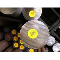 Wholesale ASTM B622 ASME SB622 Stainless Steel Round Bar from china suppliers