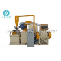 Wholesale Large Output High Purity Scrap Copper Wire Granulator Machine from china suppliers