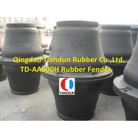 Marine Dock Cone Rubber Fender Floating Black 500H For Quays