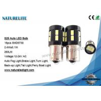 China S25 Led Replacement Bulbs For Cars Automotive Led Lighting Interior Ferry Boat  / Auto Fog on sale